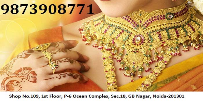 Selling A Diamond Ring Sector 28 Noida