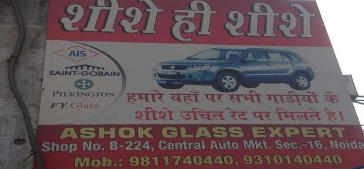 Ashok Glass Expert