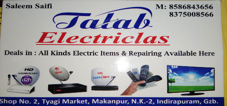 Talab Electricals