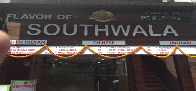 Flavor of Southwala