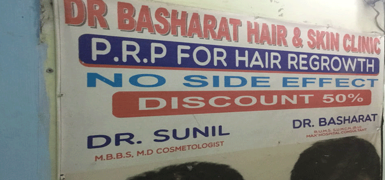 Dr Bashrat Hair and Skin Clinic