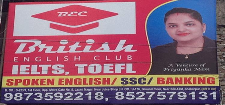 British English Club