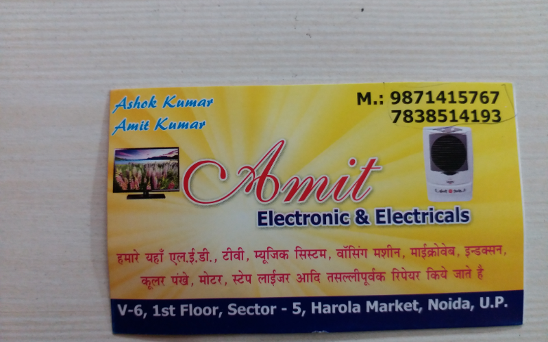 Ashok and Amit  Electronic & Electricals