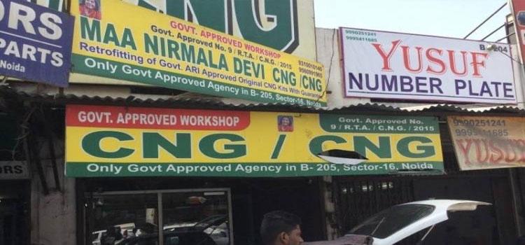 Ma Nirmala Devi CNG