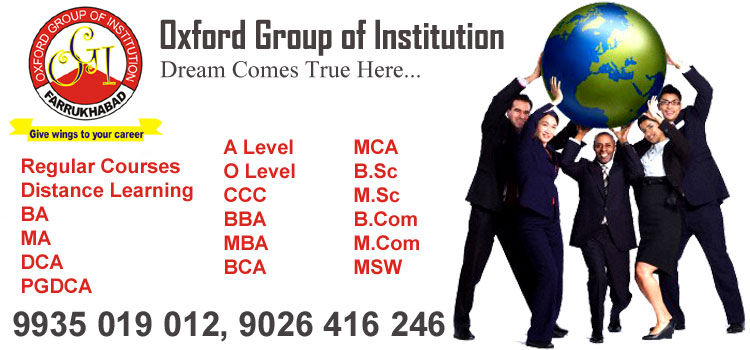 M Com Courses in Farrukhabad