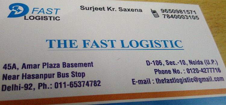The Fast Logistic