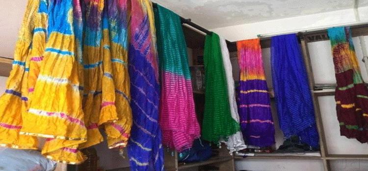 Indu Dyres