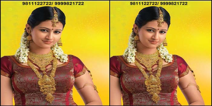 jewelry selling Shop Sector 1 Noida