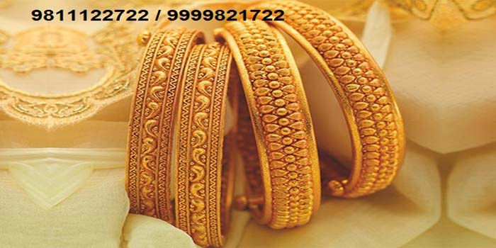 Sell Gold And Diamond Ring Sector 23 Noida
