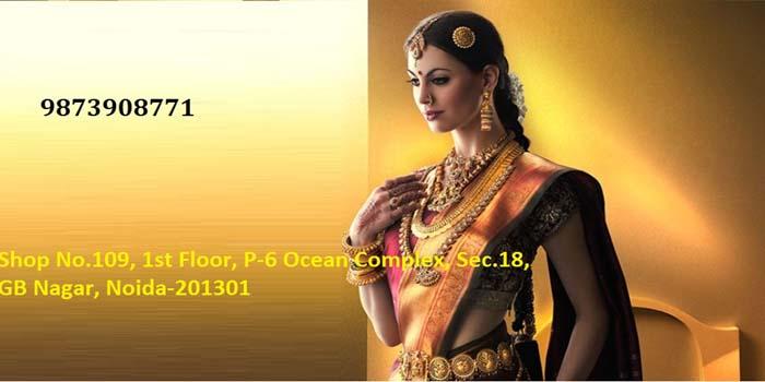 Gold Diamond Buyers Sector 29 Noida