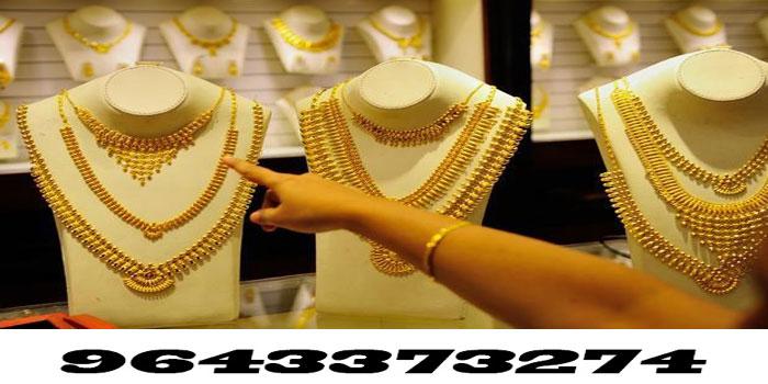 Gold Diamond Buyers Sector 36 Noida