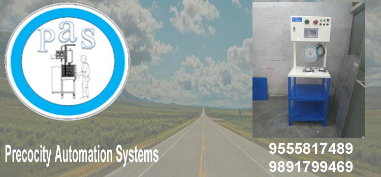 Shim and Washer Selection Machine Manufacturer satara