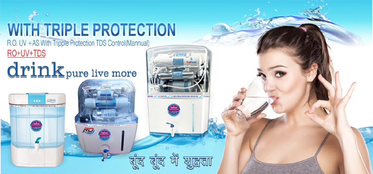 RO Purifier Supplier AMC and Service Center